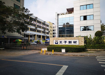 Shenzhen Prince New Material Co., Ltd.