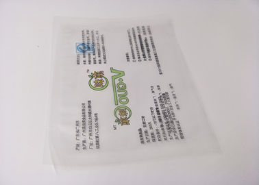 Fish Ball Retort Food Packaging , Flexible Ready To Eat Food Packaging