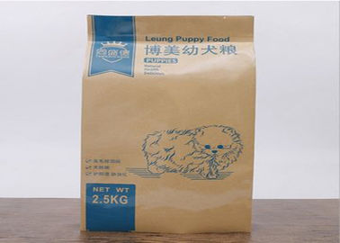 Custom Made Pet Food Packaging Bag Plastic Laminated Food Grade 8 Side Sealed